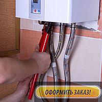 Ремонт и обслуживание, чистка теплообменника газового котла Bosch в Каменке (Тастыбулак)