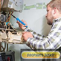 Ремонт и обслуживание, чистка теплообменника газового котла Daikin в Каменке (Тастыбулак)