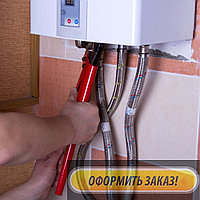 Ремонт и обслуживание, чистка теплообменника газового котла UNO в Каменке (Тастыбулак)