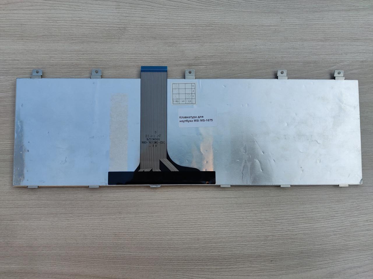 Клавиатура для ноутбука MSI ms-1675 - фото 2