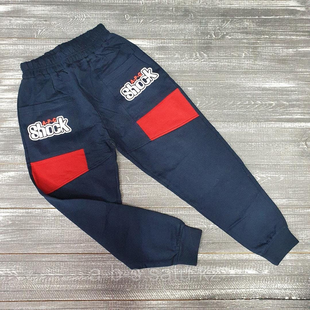 Трико синие с красными карманами (shock)