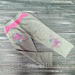 Трико серые  с кармашками розовыми  без манжетов
