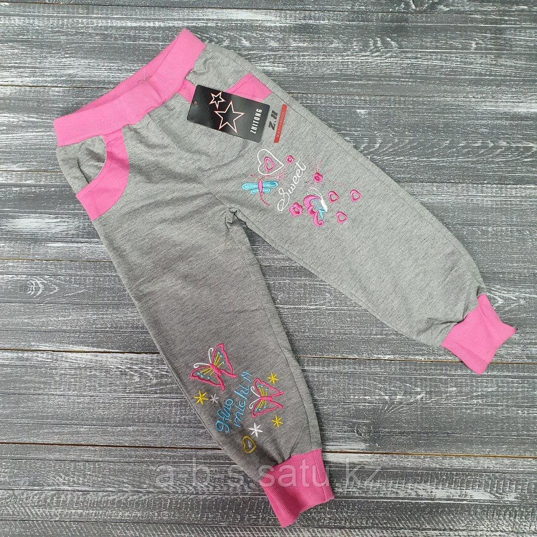 Трико серые  с кармашками розовыми с манжетами