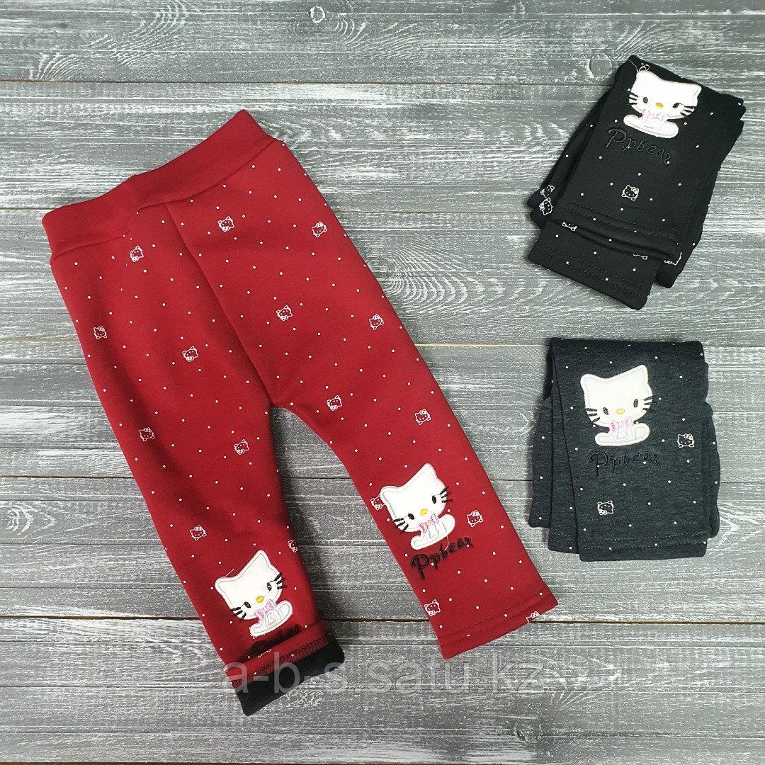 Лосиные  kitty на флисе