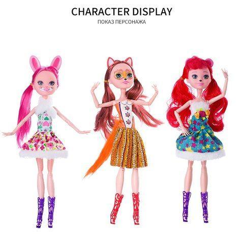 Набор кукол Enchantimals (Три подруги) - фото 2