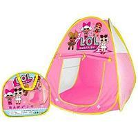 Палатка детская для игр «Веселый домик» в сумке (L.O.L.)