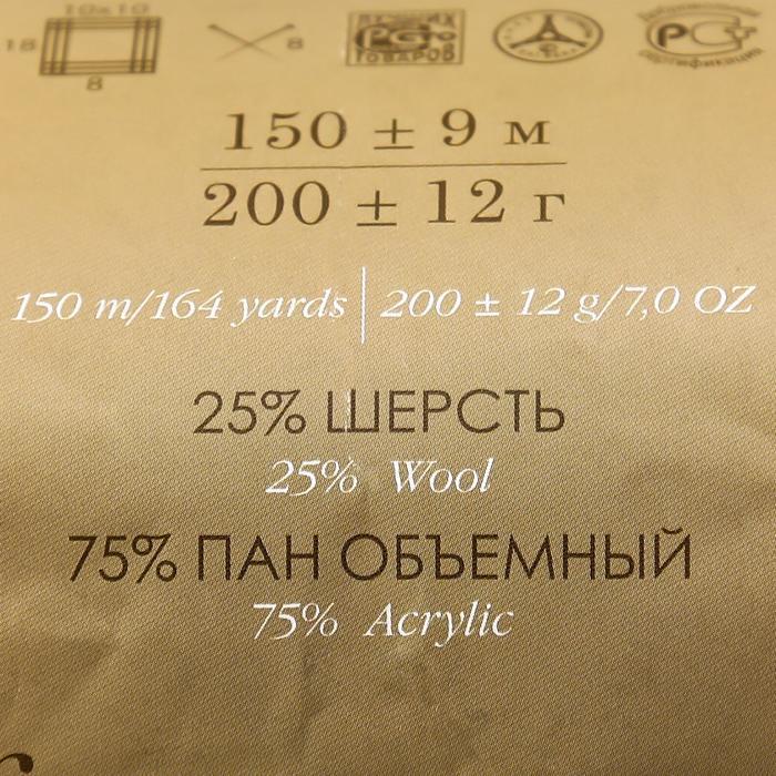 "Пряжа ""Осенняя"" 25% шерсть, 75% ПАН 150м/200гр (68-Чайная роза) - фото 4"