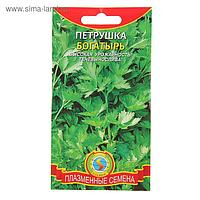 "Семена Петрушка ""Богатырь"", 2 г"