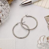"""Серьги-кольца """"Стальные"""", цвет серебро, d=2,5 см"""