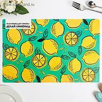 "Салфетка на стол ""Лимоны"", материал ПВХ, 43х28 см"
