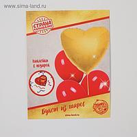 Букет из шаров «Любовь», фольга, латекс, набор 5 шт.