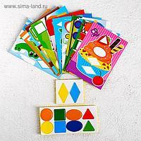 Мозаика для детей с шаблонами «Мир вокруг»