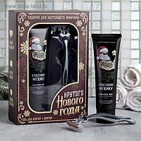 """Набор """"Крутого Нового года"""", гель для бритья, бритва"""