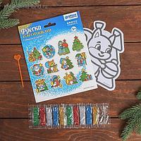 Фреска блёстками «Белочка с новогодней игрушкой»