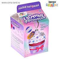 Набор для опытов «Ёлочные украшения Милые пирожные»