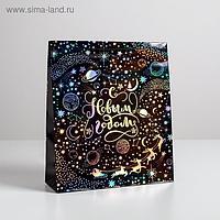 Пакет голографический вертикальный «Волшебства в Новом году», M 26 x 30 × 9 см