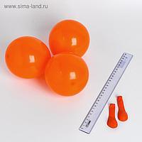 """Шар латексный 5"""", пастель, набор 100 шт., водные бомбочки,цвет оранжевый"""