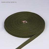 Лента киперная, 15 мм, 50 ± 1 м, цвет хаки
