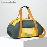 Сумка спортивная, отдел на молнии, наружный карман, длинный ремень, цвет хаки/жёлтый