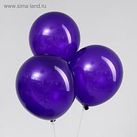 """Шар латексный 12"""", пастель, набор 5 шт., цвет фиолетовый"""