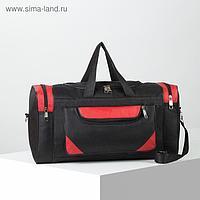 Сумка спортивная, 3 отдела на молниях, наружный карман, длинный ремень, цвет чёрный/красный