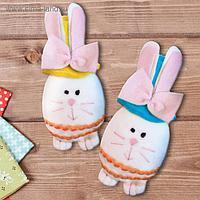 Набор для создания подвесной игрушки из фетра «Зайчик в шляпке», цвета МИКС