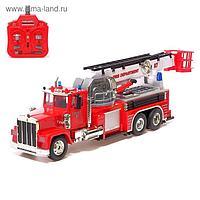 Машина радиоуправляемая «Пожарная служба», управление лестницей с пульта, работает от аккумулятора