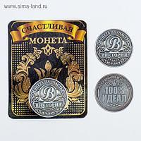 "Монета латунь на чёрном золоте ""Виктория"" d=2,5 см"
