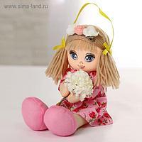 Кукла «Обаятельная Мия»