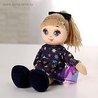 Кукла «Мия с сумочкой»