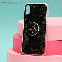 Чехол с попсокетом для iPhone XR «Звезда», 7,6 × 15,1 см