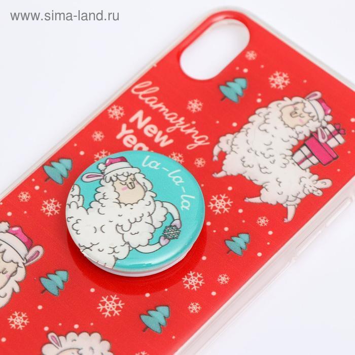 Чехол с попсокетом для iPhone XR «Новогоднее настроение», 7,6 × 15,1 см - фото 2