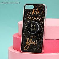 Чехол с попсокетом для iPhone 7, 8 plus «Звезда», 7,7 × 15,8 см