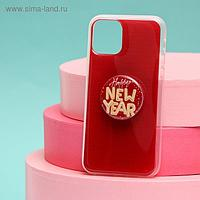 Чехол с попсокетом для iPhone 11 pro «С Новым Годом», 7,14 × 14,4 см