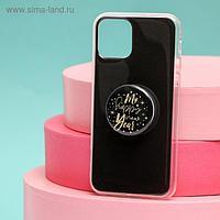 Чехол с попсокетом для iPhone 11 pro «Мой новый год», 7,14 × 14,4 см