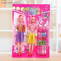 Кукла-модель «Сестра» с аксессуарами, МИКС