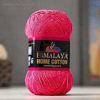 "Пряжа ""Home cotton"" 85% хлопок, 15% полиэстер 160м/100гр (122-09)"