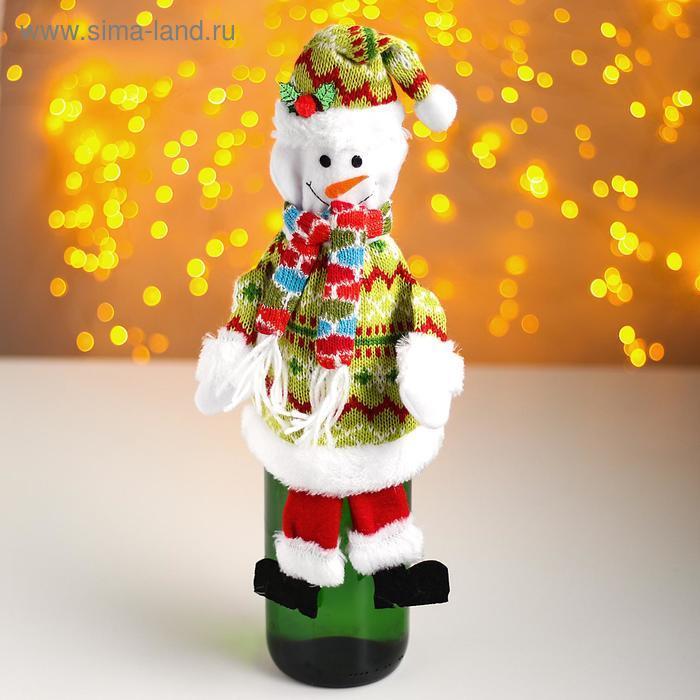 Одежда на бутылку «Снеговик» - фото 1