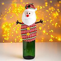 Одежда на бутылку «Дед Мороз»
