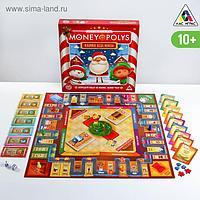 Экономическая игра «MONEY POLYS. Фабрика Деда Мороза», 10+