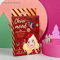 Набор бульонок для декора ногтей Christmas mood, 12 цветов