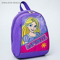 Рюкзак «Рапунцель», 20 х 26 см, отдел на молнии, Принцессы