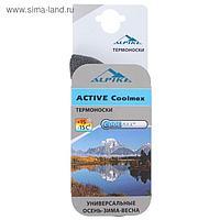 Термоноски Alpika Active Coolmax, до -15°С, размер 34-36