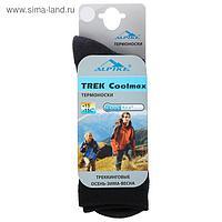 Термоноски Alpika Trek Coolmax, до -15°С, размер 37-39