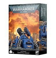 """Space Marines: Hummerfall Bunker (Космодесант: Бункер типа """"Удар молота"""")"""