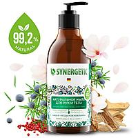 Жидкое мыло для рук и тела SYNERGETIC «Сандал и ягоды можжевельника» натуральное, 380мл
