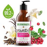 Жидкое мыло для рук и тела SYNERGETIC «Гвоздика и дикая клюква» натуральное, 380мл