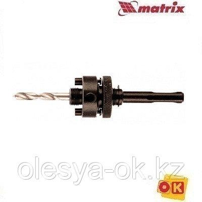 Хвостовик SDS Plus для коронок Bimetal от 32 мм Matrix