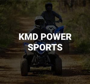Детские, подростковые и спортивные ATV