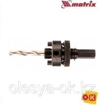 Хвостовик шестигранный для коронок Bimetal от 32 мм Matrix